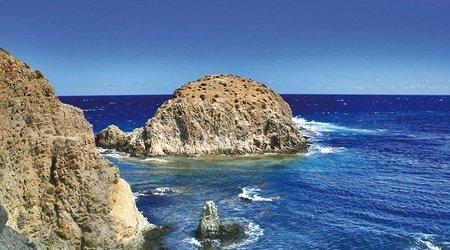 La Isleta Hotel ATH Cabo de Gata