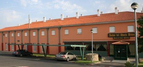 PARKING ELE Hotel Puerta de Monfragüe